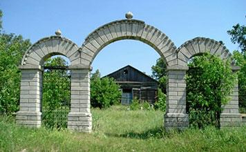 купить бетон в Волково