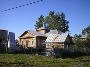 купить бетон в Дмитриевке