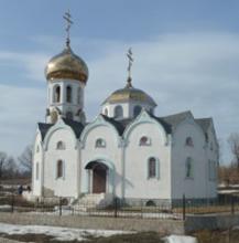 купить бетон в Михайловке