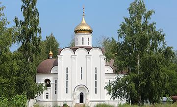 купить бетон в Николаевке