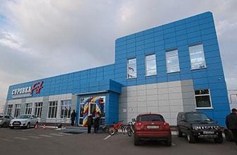 купить бетон в Суровку