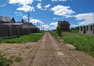 купить бетон в Таптыково